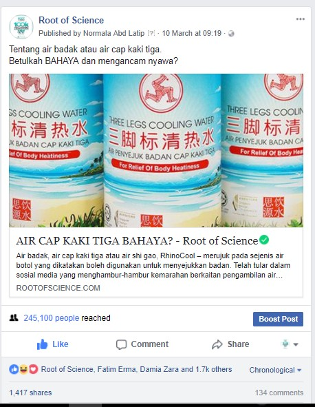 "Public Apology to Wen Ken Drug Co (Pte) Ltd in respect of the article entitles ""AIR CAP KAKI TIGA BAHAYA?"" posted in Root of Science on 10/3/2018"